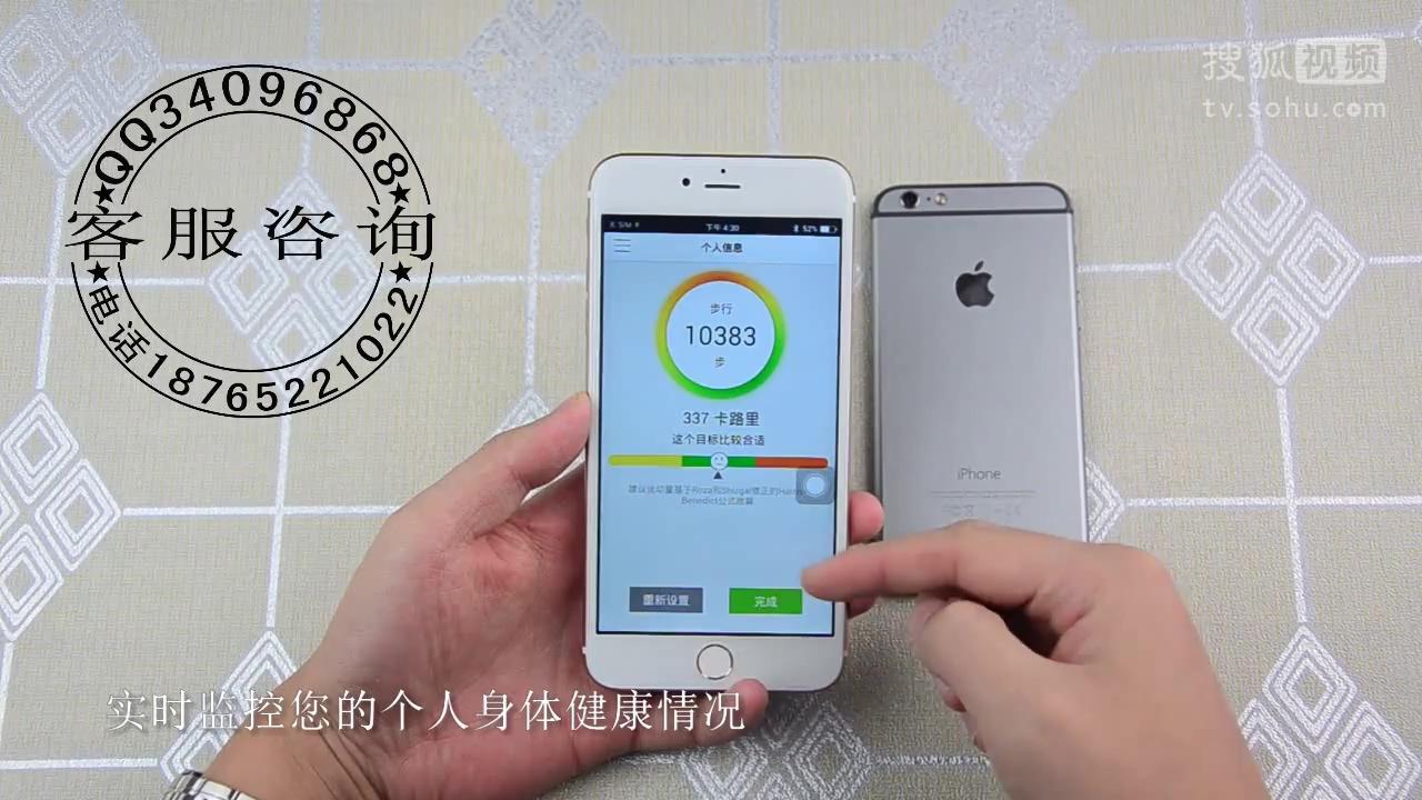 iphone手机用看片0510_视频在线观看-爱华为手机己初始化v手机数据很慢显e图片