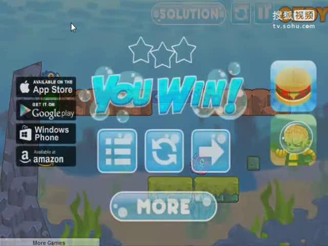 海洋动物大营救第22关-2144游戏