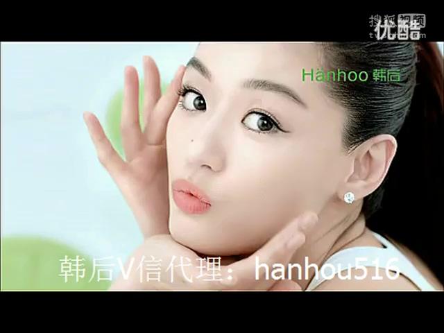 韩后微信营销总代招募全国各级代理微号hanhou516