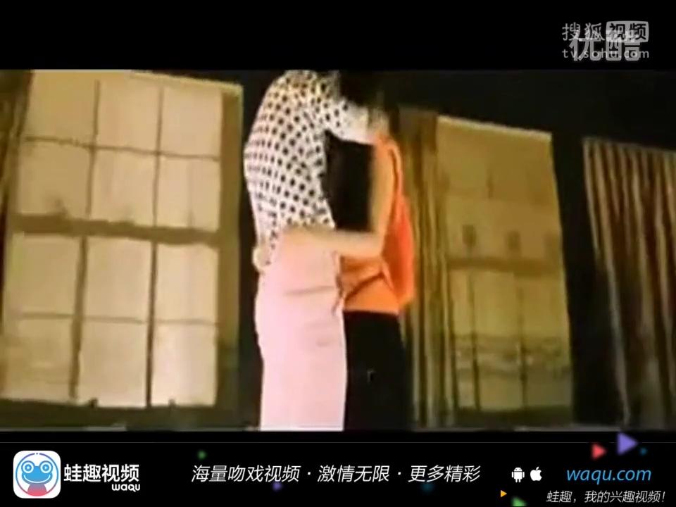 影视剧经典片花《王的女人》袁珊珊陈晓吻戏片