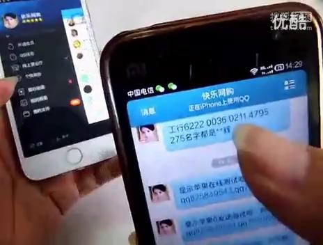 2015手机神器无法视频_小米在线观看-爱奇艺苹果系统看片进手机怎么刷机图片