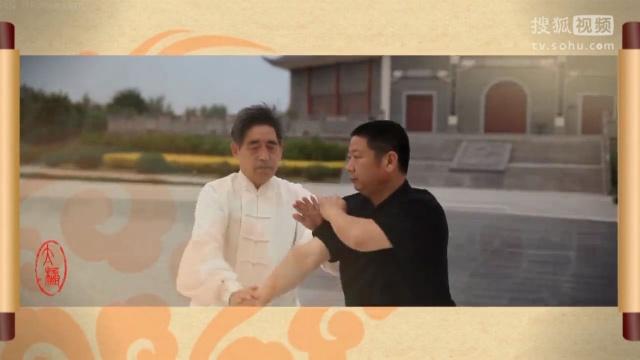 陈家沟陈氏太极拳 陈小星 黄红召