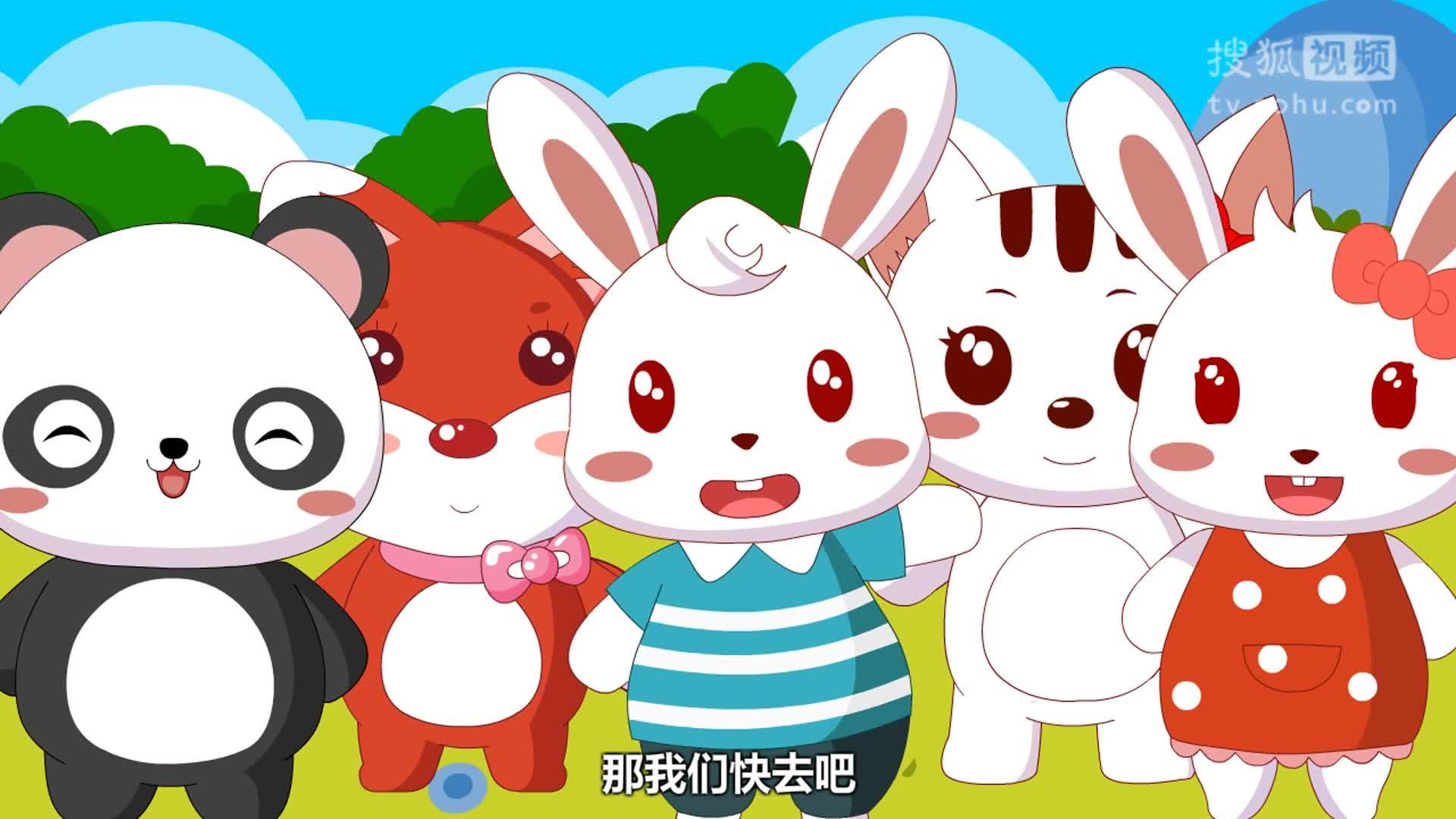 兔素描画法步骤图解
