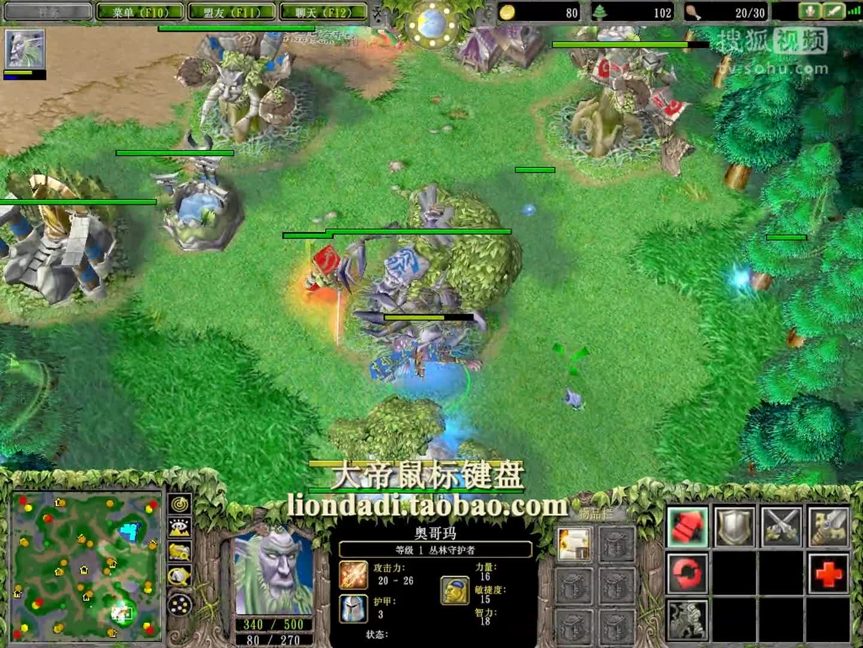 【120 X 大帝】魔兽争霸大帝GGL 2v2比赛 VS FoCuS LawLiet 组合 GS TM