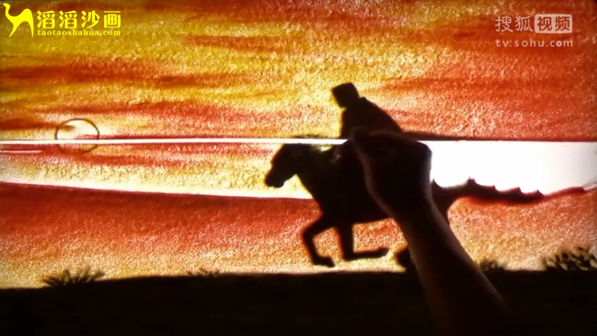 巴图德力格尔最新原创音乐mv沙画视频《阿尔泰苍狼》给你天籁之音的美妙!