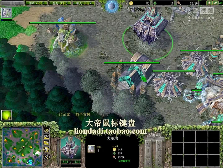 【120 X 大帝】魔兽争霸大帝GGL 2v2比赛 VS FoCuS LawLiet 组合 TR