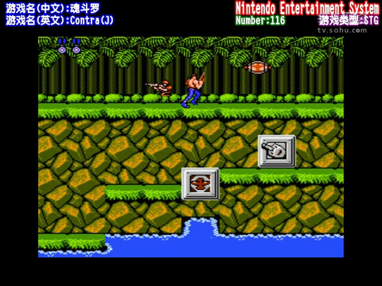 116【NES】『魂斗罗』()
