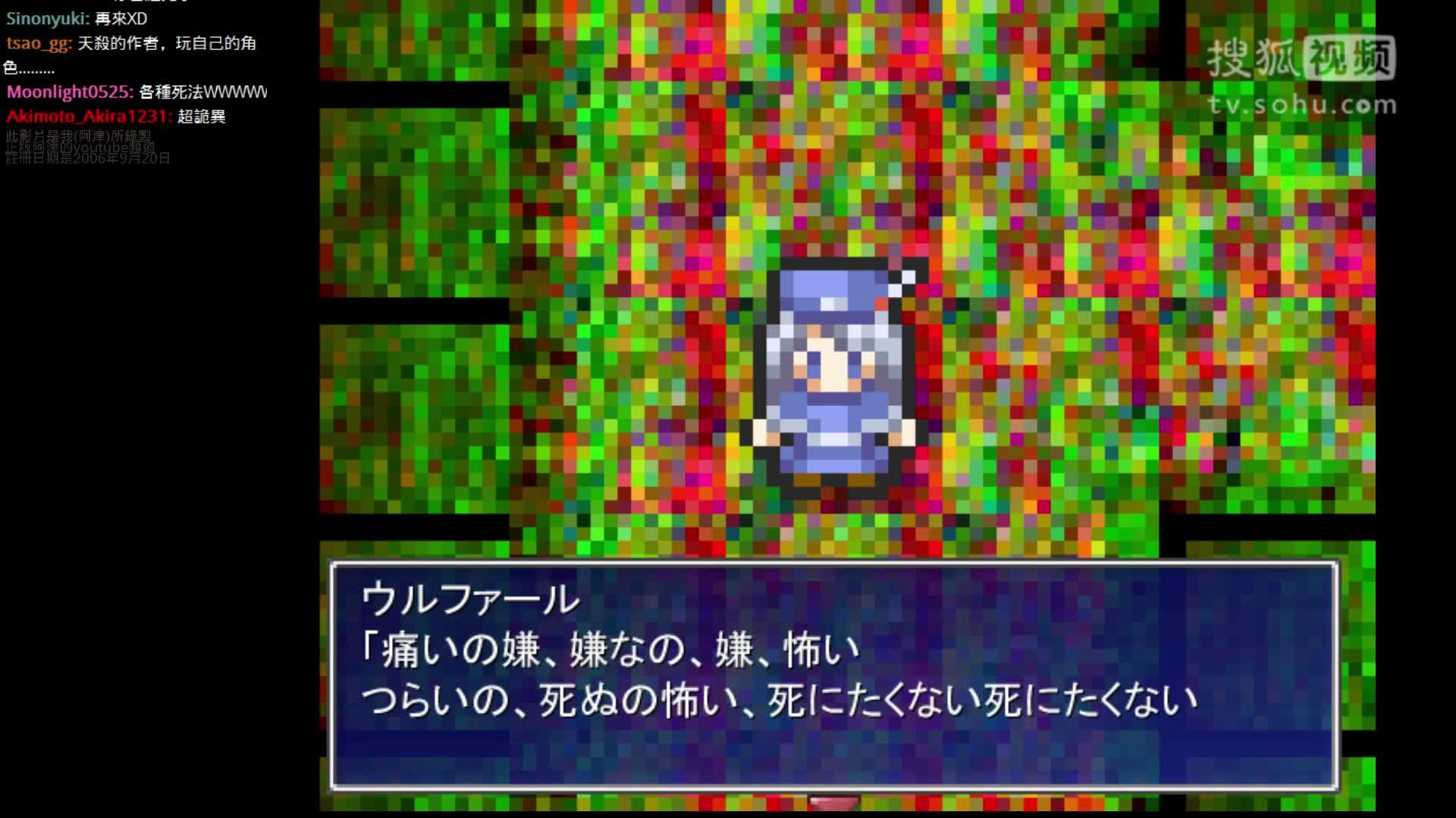 【阿津】《N.T.H.》Wolfarl.exe两个有病RPG