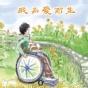 刘松画中国