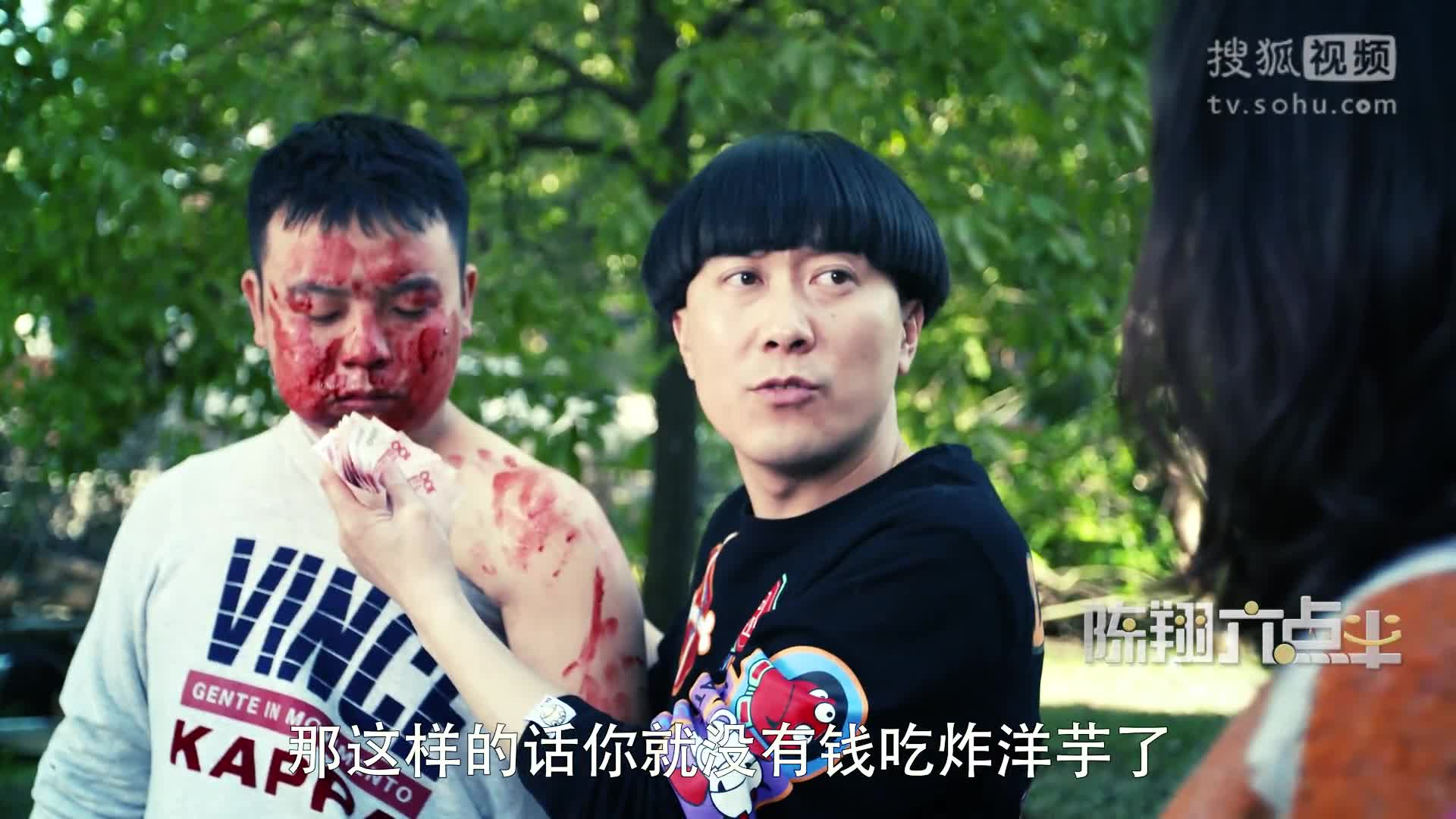 《陈翔六点半》第87集 女吃货欲望难挡惨被男友惊吓