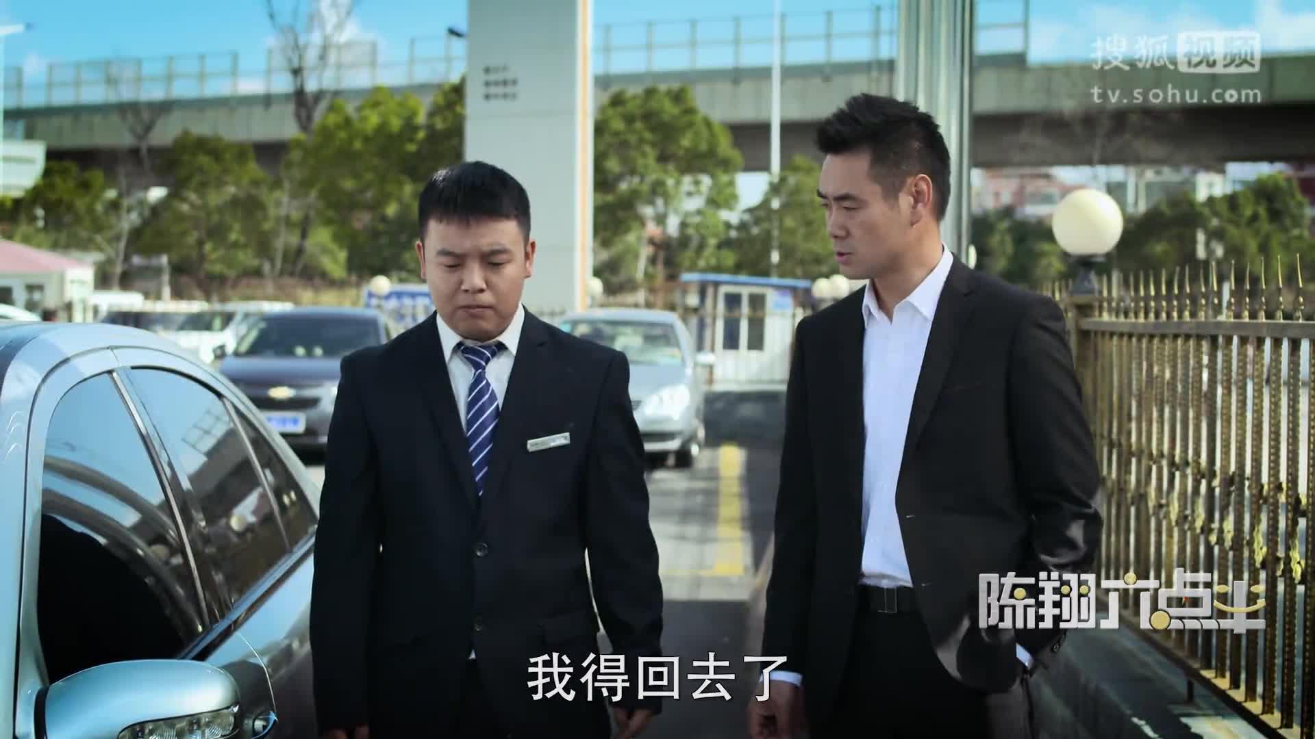 《陈翔六点半》第88集 老板春节骗取女员工见父母