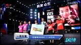 郑恺助阵艾瑞泽5 Sport发布会,8.29万封顶