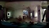 VR视频360度全景 恐怖医院