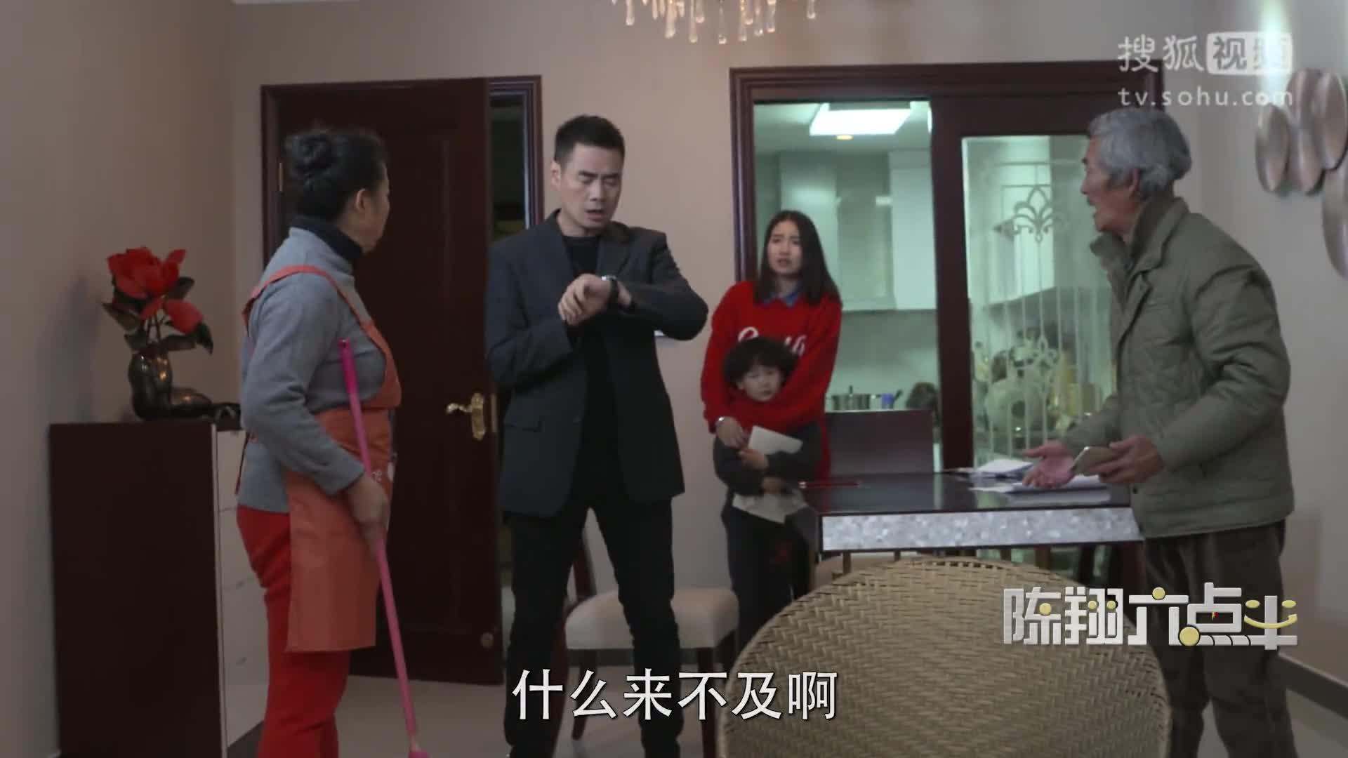 《陈翔六点半》第93集 卑鄙婚外情不敌纯情奇葩恋!