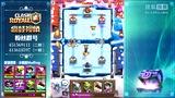 【皇室战争】疯蛙视角72:无斩猪桶--完美预判终极12