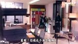 [繁中字] 池昌旭【奇怪的搭檔】 第五集預告