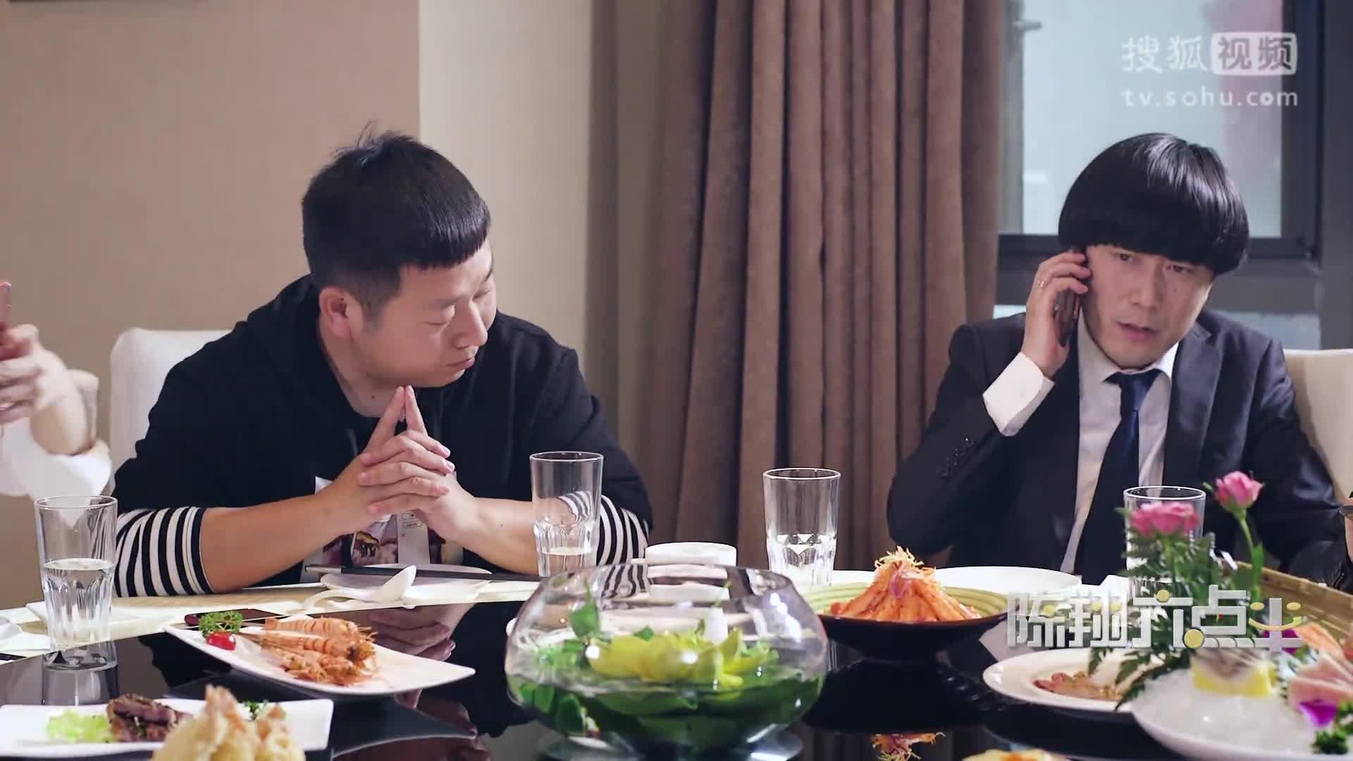 《陈翔六点半》第104集 送礼风蔓延全村老人惨受牵连