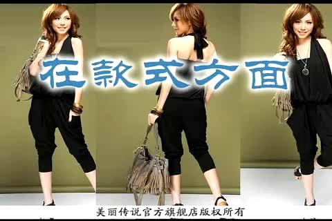 淘宝_美丽传说官方旗舰店热卖新款连体裤连衣裤连身裤子
